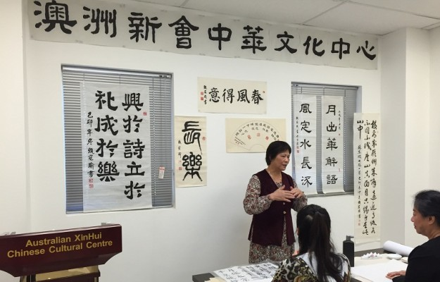 Chinese Painting Calligraphy Class